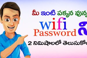 How To Hack Any Wifi - 100000% working trick 2017 4