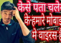 Android virus ki jankari ( hindi ) The Easiest Way To Find | Malware on an Android | Device by itech 7