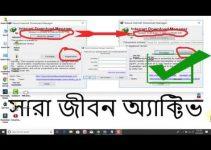 IDM | Internet Download Manager | registration serial number 2020 free News Technical 360 7