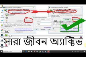IDM | Internet Download Manager | registration serial number 2020 free News Technical 360 4